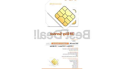 7 50 gsm sim card for gps