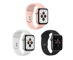 Apple Watch SE  44mm - All Colors - Factory Sealed - Factory
